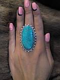 Хризоколла кольцо с хризоколлой в серебре. Размер 19,5-20. Индия, фото 3