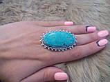 Хризоколла кольцо с хризоколлой в серебре. Размер 19,5-20. Индия, фото 4