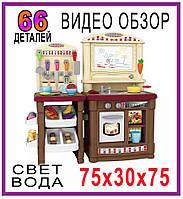 Игровой набор Кухня-кондитерская, звук, вода, аксессуары 66 шт., доска для рисования, розовая для девочки