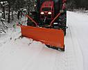Сніговідвал Pronar PU-2200E, фото 2