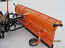 Сніговідвал Pronar PU-2200E, фото 3