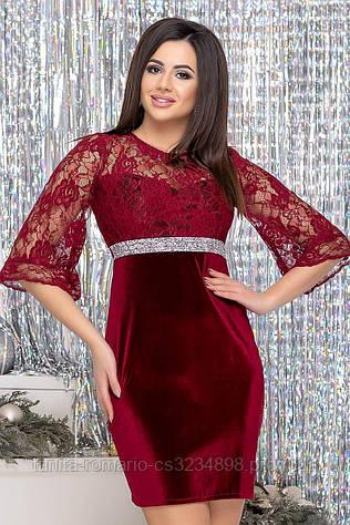Коктейльне бархатне плаття Аріадна red