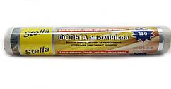 Фольга пищевая алюминиевая Stella, длинна — 36 м, 150 гр.