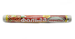 Фольга пищевая алюминиевая Appetito, длинна — 5 м, ширина — 30 см