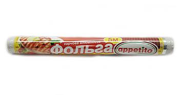Фольга пищевая алюминиевая Appetito, длинна — 5 м, ширина — 30 см, фото 2
