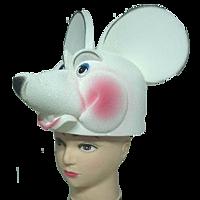 Карнавальная маска мышки белого цвета