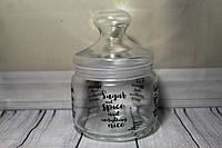 """Банка для сыпучих Luminarc """"Sugar Spice"""" с прозрачной крышкой 0.5 л (P6018)"""