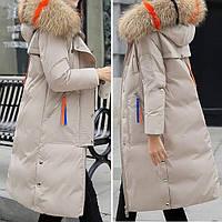 Женская куртка размер 46 (XXL) FS-8492-16