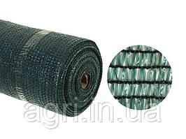 Сетка затеняющая, 45% (3м*100м) для теплиц, навесов, заборов