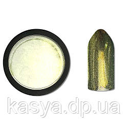 Перлова втирка Moyra Gold, 1 г