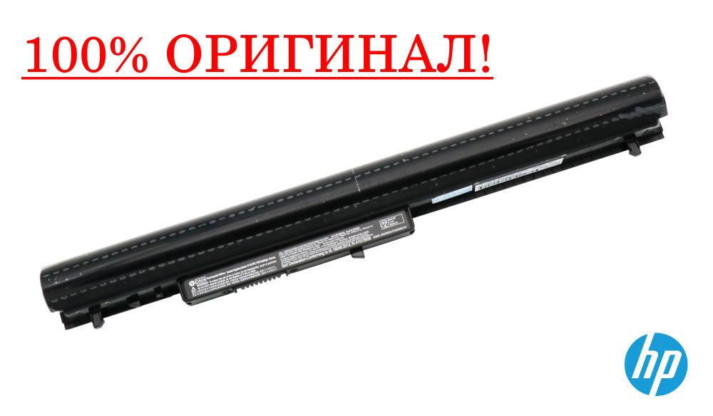 Оригинальная батарея HP 15-D000, 15-G000, 15-R000 (OA04, OA03) - Аккумулятор, АКБ