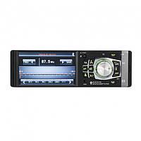 """Автомагнитола Bluetooth Lesko 4012B 1DIN c экраном 4.1"""" мощность 60х4 Вт USB FM автомобильная пульт ДУ"""
