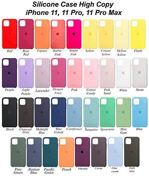 Silicon Case High Copy iPhone 11 Pro