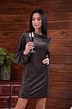 Женское платье с широкими рукавами люрекс (в расцветках), фото 2