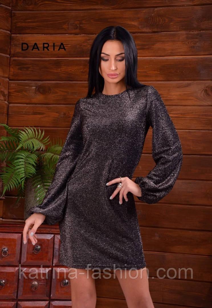 Женское платье с широкими рукавами люрекс (в расцветках)