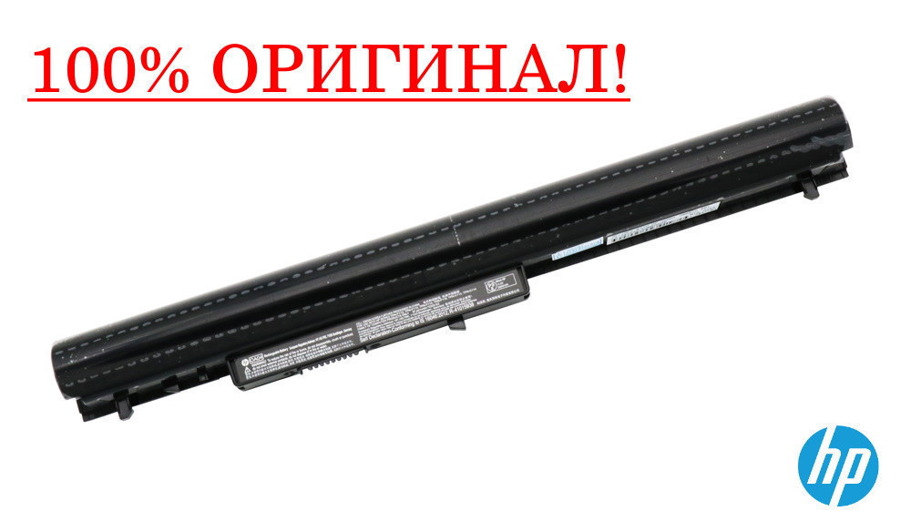 Оригинальная батарея HP 15-G000, 15-A000 (OA04, OA03) - Аккумулятор, АКБ