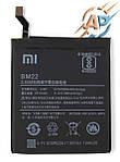 Аккумулятор для смартфона Xiaomi Mi5, Mi5 Pro (BM22) 3000mAh 11.6 Wh