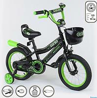 """Велосипед с корзинкой Corso R детский двухколесный 14 """" дюймов Черный"""