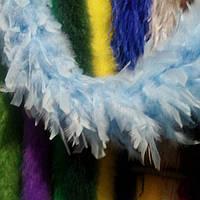 Боа из перьев 15см/1.8м голубой