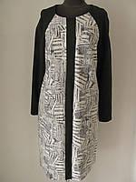 Красивое теплое светлое платье на праздник или на каждый день, прямого фасона, р.52,54,56 код 5143М