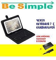 Чехол + KEYBOARD 7, Чехол с встроенной клавиатурой