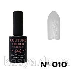 Гель-лак Couture Colour Soft Nude №010, 9 мл