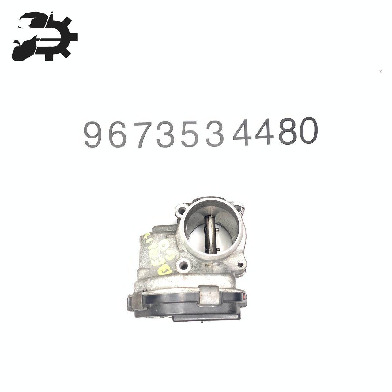 Дроссельная заслонка Citroen, Ситроен 28275019, 9673534480