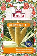 Семена кукурузы Лендмарк F1, Clause, Франция, Семена TM ROSLA 15 шт