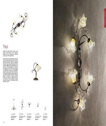 Светильник Ideal LUX TIROL PL3 024509, фото 2
