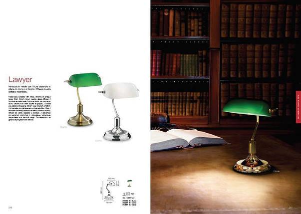 Настольная лампа Ideal Lux LAWYER TL1 OTTONE 013657, фото 2