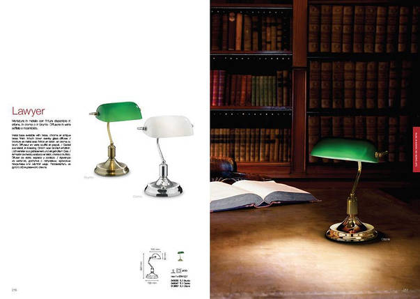 Настольная лампа Ideal Lux LAWYER TL1 CROMO 045047, фото 2