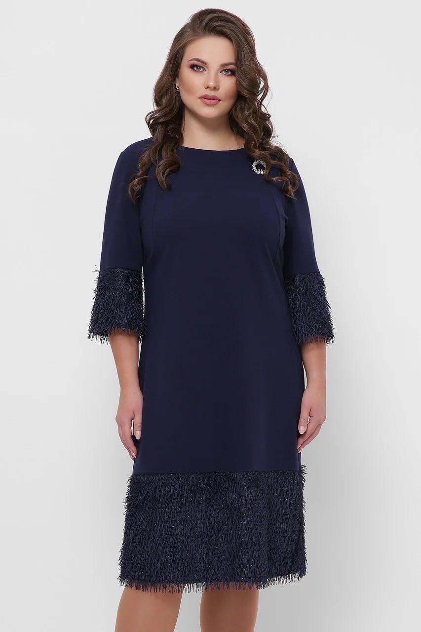 Коктейльное платье Тереза синий(50-58)