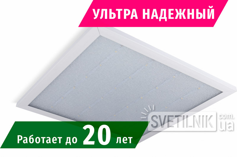 LED панель 600х600 / 24W / 4200K / Микропризма (NeoN Lights AR-624-mf)