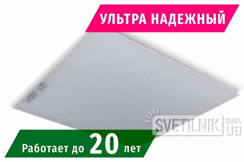 LED панель 600х600 / 36W / 4200K / Колотый лед (NeoN Lights AR-636-i)