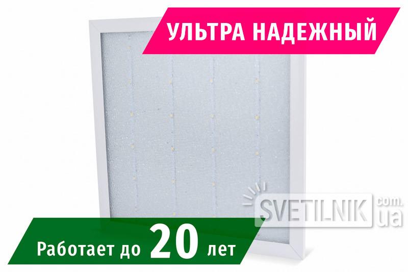 LED панель 600х600 / 12W / 4200K / Колотый лед (NeoN Lights AR-612-if)