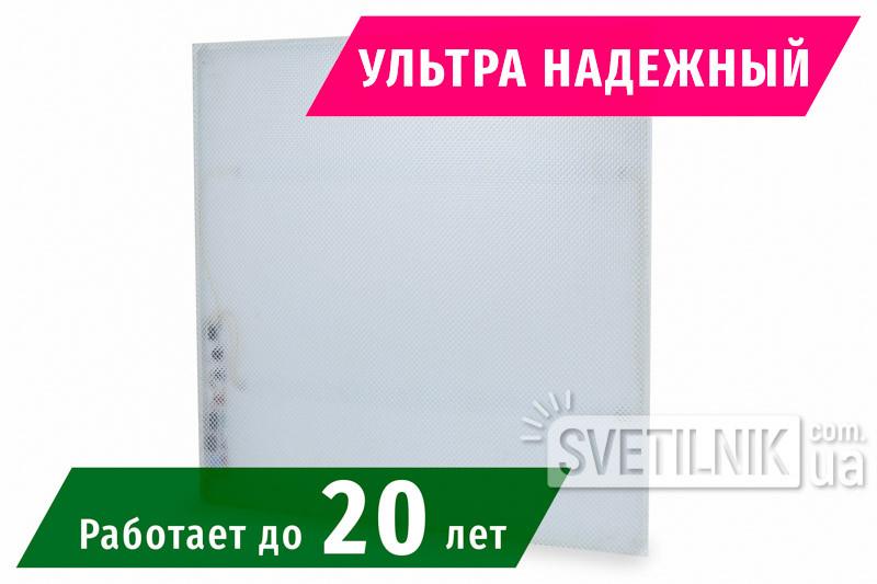 LED панель 600х600 / 12W / 4200K / Микропризма (NeoN Lights AR-612-m)