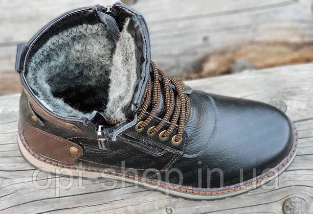 Зимние мужские ботинки купить
