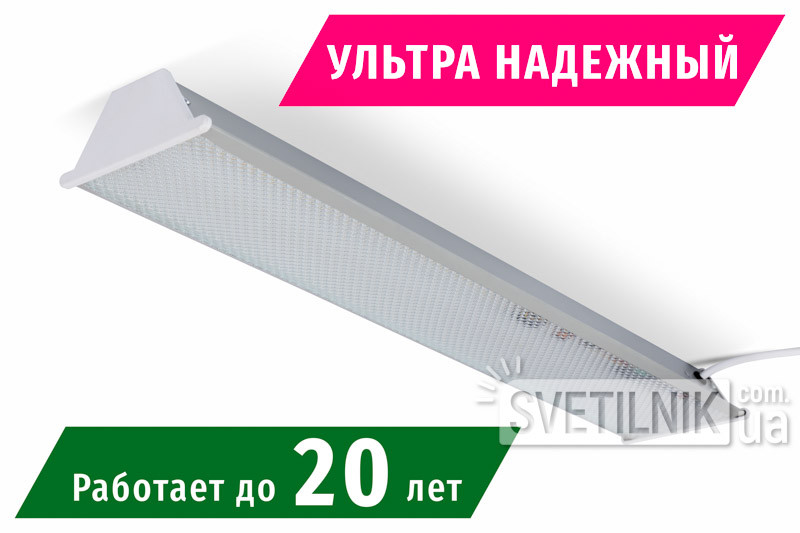 Линейный LED светильник 525x100 / 12W / 4200K / Микропризма (S-612-m)