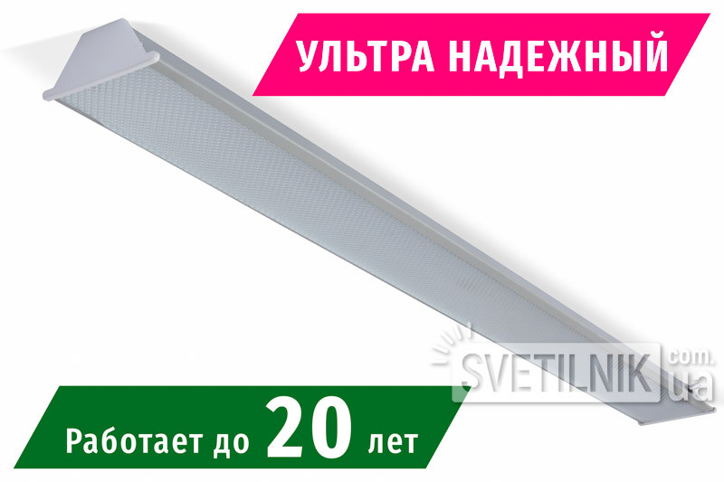 1024x100 / 12W / 4200K / Микропризма - Ультранадежный Линейный LED светильник  (S-1012-m)