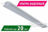 Линейный LED светильник 1024x100 / 12W / 4200K / Микропризма (S-1012-m)