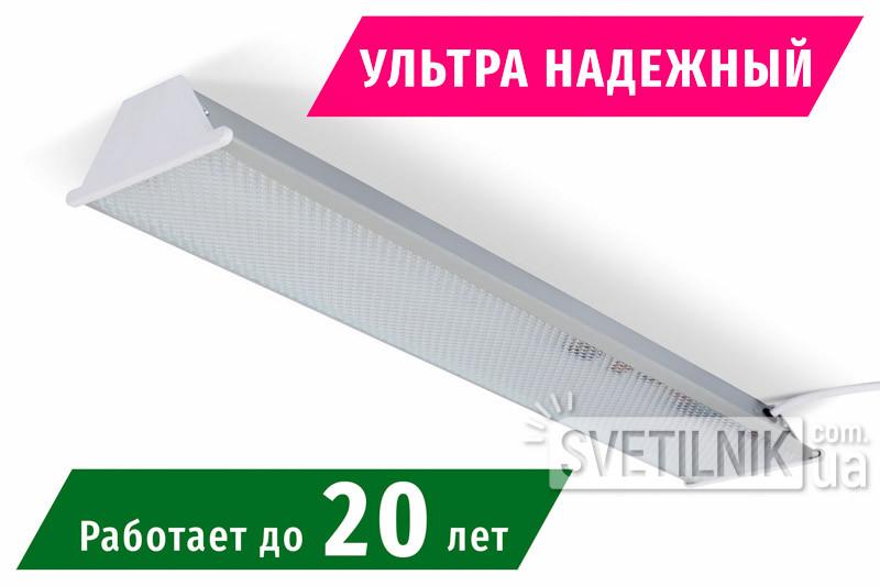 Линейный LED светильник 525x100 / 3W / 4200K / Микропризма (S-603-m)