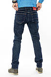 Мужские джинсы Franco Benussi 16-107 Sofia 6195 темно-синие, фото 10