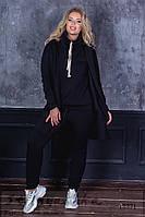 Утепленный костюм для полных с кардиганом черный, фото 1
