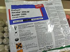 Фунгицид Косайд 2000, 5 кг, DuPont медьсодержащий препарат