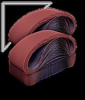 Лента шлифовальная для гриндера Karbosan CEYYR21 50x610 зерно 120