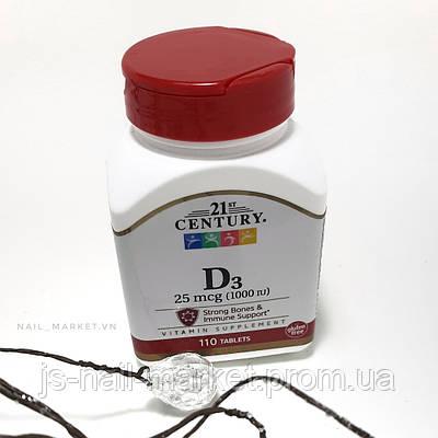 Вітамін D 21st Century D3 25mcg (1000IU)