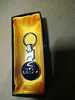 Брелок для ключей авто Ауди