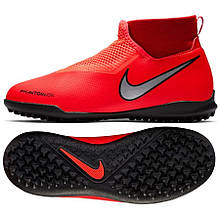 Сороконожки детские Nike Phantom VSN Academy DF TF Junior AO3292-600
