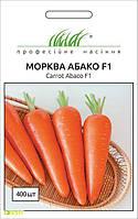 Семена моркови Абако F1, Seminis, Голландия, 400 шт