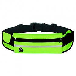 Спортивная сумка на пояс iRun влагостойкая Зеленый HbP050307, КОД: 1207600